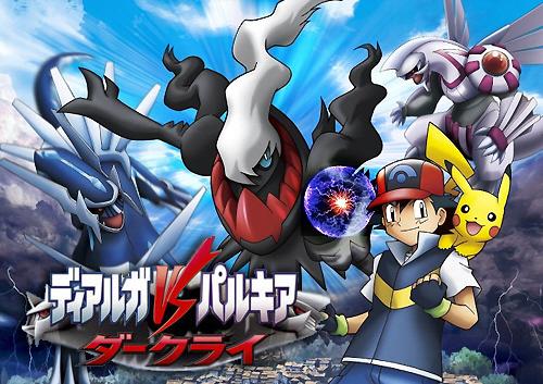 Pokémon Movie 10 - Dialga vs Palkia vs Darkrai