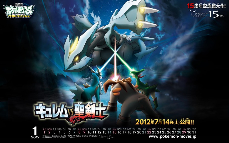 Pokémon Movie 15 - Kyurem vs. Pendekar Suci
