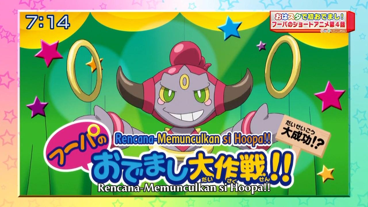 Pokémon XY: Hoopa no Odemashi Daisakusen!!