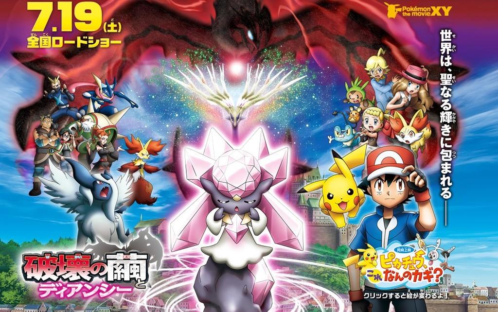 Pokémon Movie 17 - Kepompong Kehancuran dan Diancie